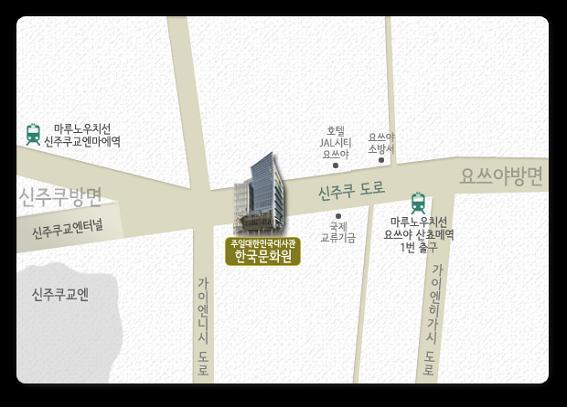 한국문화원약도