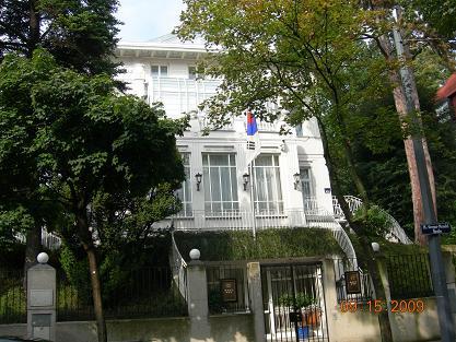 대사관전경사진