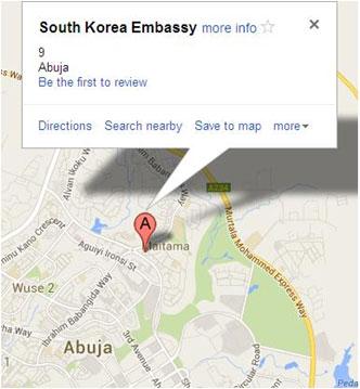 나이지리아 대사관 약도